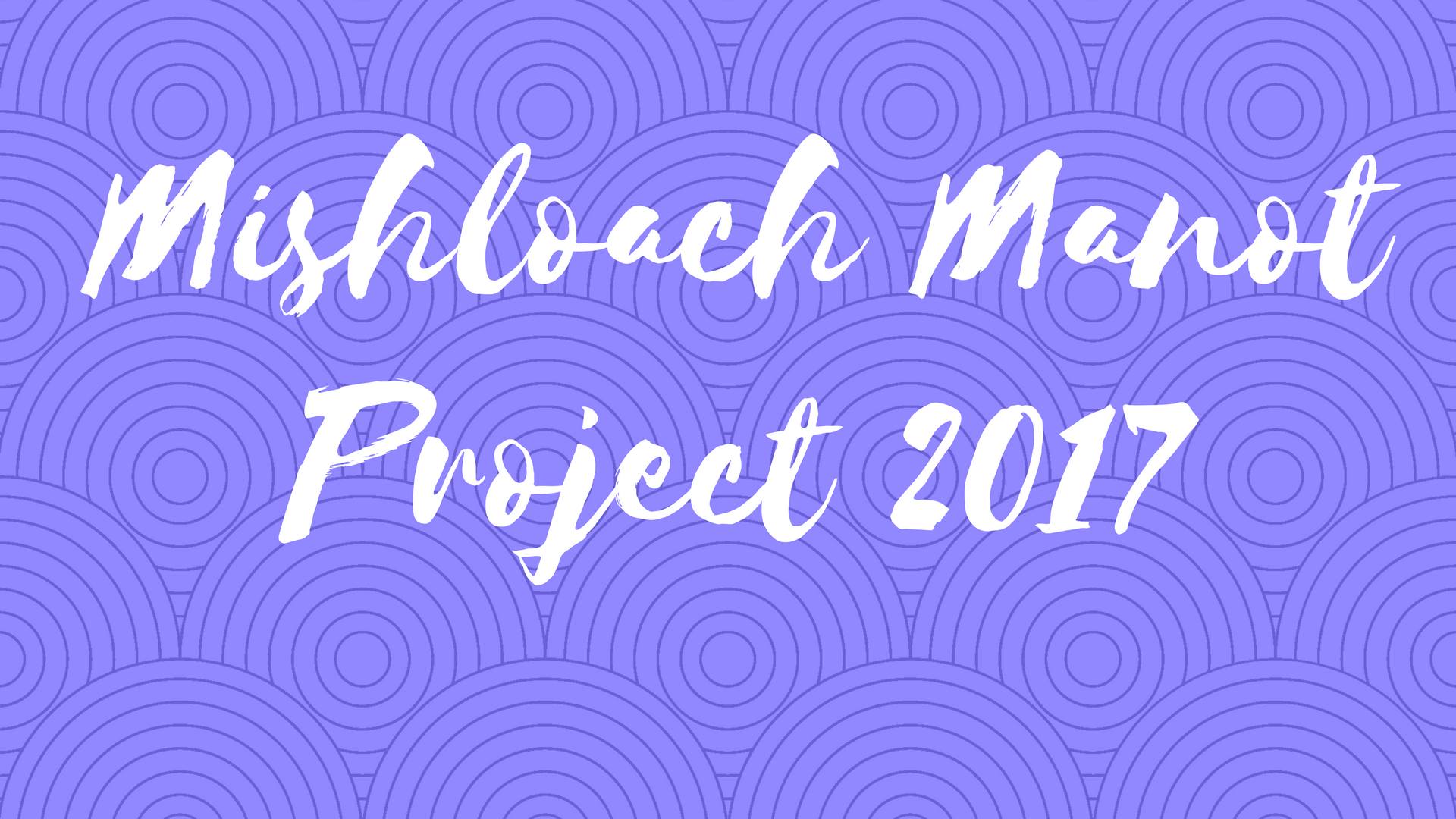 Mishloach Manot Project 2017